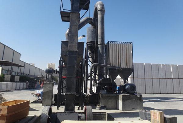 Clinker Grinding Mill Manufacturer