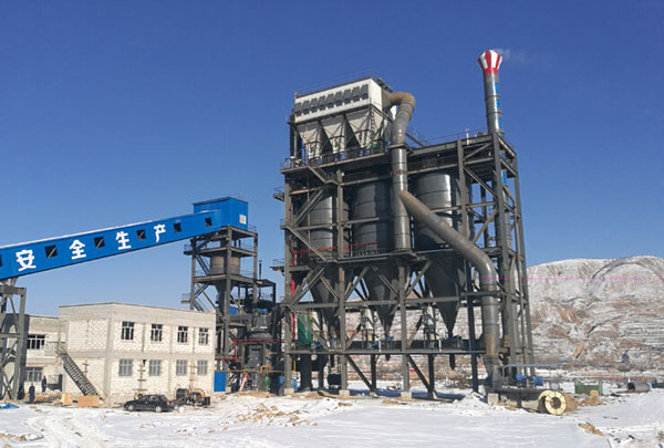 Vertical Mill For Cement Production Line