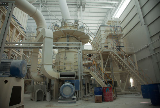 How To Reduce Noise Of Vertical Roller Mill