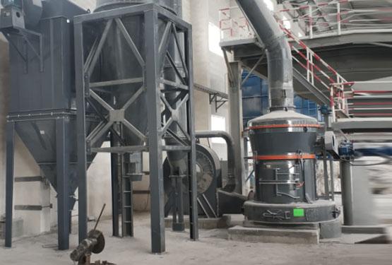 Vertical Roller Mill Routine Maintenance
