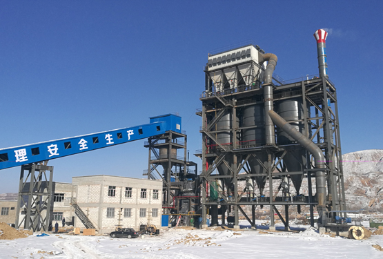 Environmentally Friendly Vertical Mill For Sale