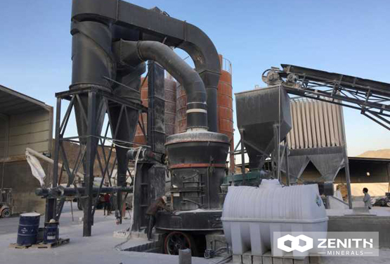 Calcium Carbonate Grinding Mill For Sale In Malaysia