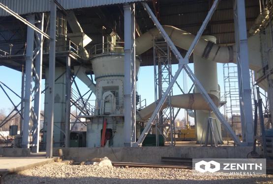 Vertical Roller Mill for Clinker Grinding