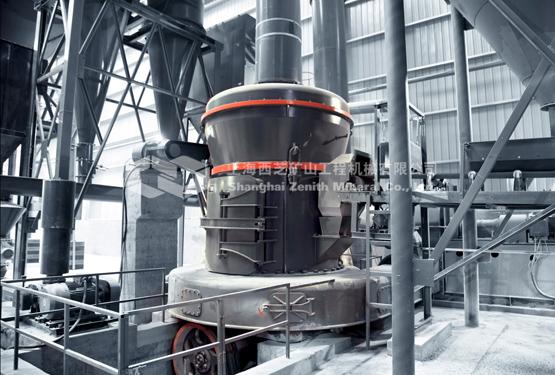 Zenith Calcite Grinding Mill Advantage