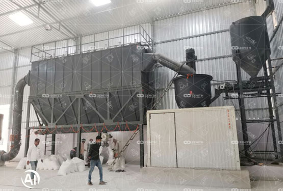 Ultrafine Mill Promotes The Development Of Coating Industry